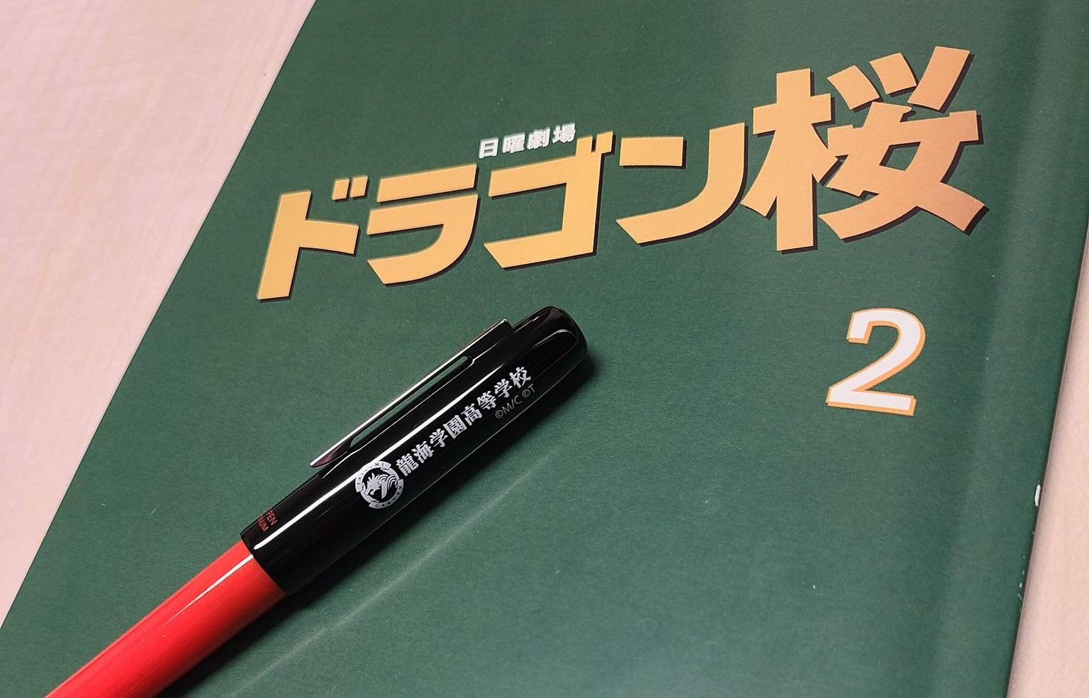 日曜劇場【ドラゴン桜2】2話のネタバレ!オリンピック選手になるより東大に入る方が簡単