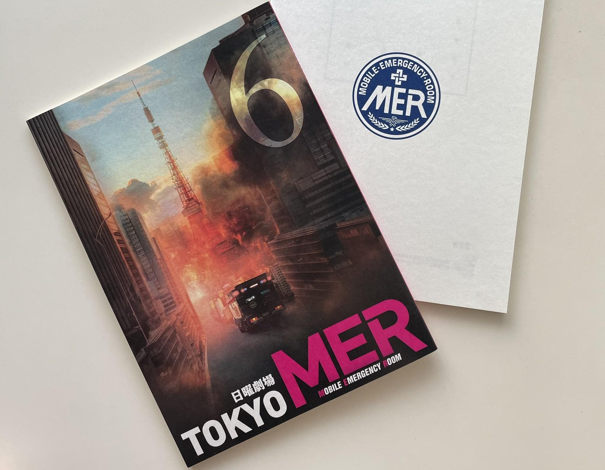日曜劇場【TOKYO MER走る緊急救命室】6話のネタバレ!喜多見幸太(鈴木亮平)の過去とは